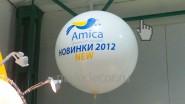 Латексный шар Амика