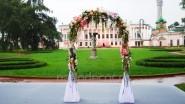 Цветочная арка для регистрации свадьбы