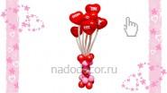 Оформление шарами «Дерево Любви»: В-2м, 2470руб.-