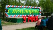 Оформление шарами сцены в парке