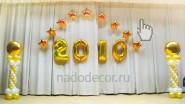 Украшение сцены шарами к выпускному вечеру