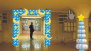 3D макет оформления коридора к Новому году