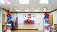 Украшение кабинета ко Дню России