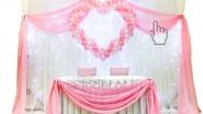 Свадебный фон и стол «Нежные чувства» с сердечком 10500 руб.