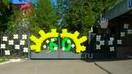 Украшение детского лагеря к 60-летию