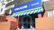 Украшение шарами отделения банка