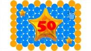 Панно к Дню рождения мужчины «Звезда», Ш-1.6м: 4290руб.-