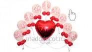«Воздушный поцелуй»: 2150 руб