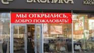 Печать баннеров: от 2000 руб-.