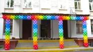 Украшение фасада школы на выпускной вечер