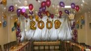 Оформление новогоднего банкета 2009-2010