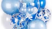 Букет из гелиевых шаров «It's Boy»