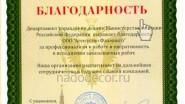 http://nadodecor.ru/node/3815